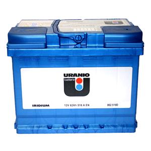vendita c530 batteria auto uranio by fiamm iridium 60ah. Black Bedroom Furniture Sets. Home Design Ideas